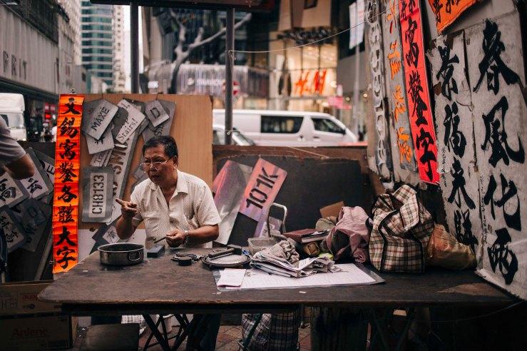 HK_Street_10