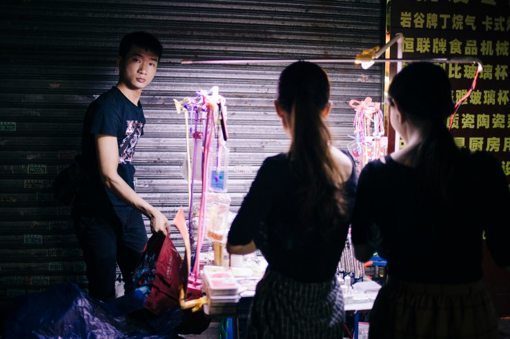 Dongmen_03