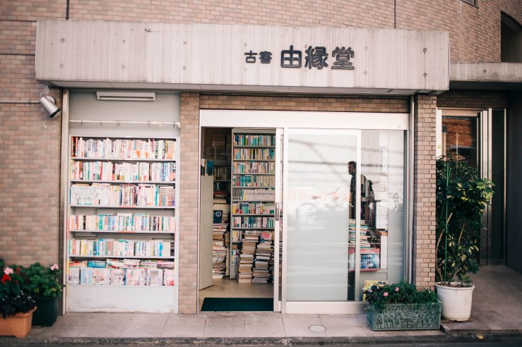 Tokyo_0003